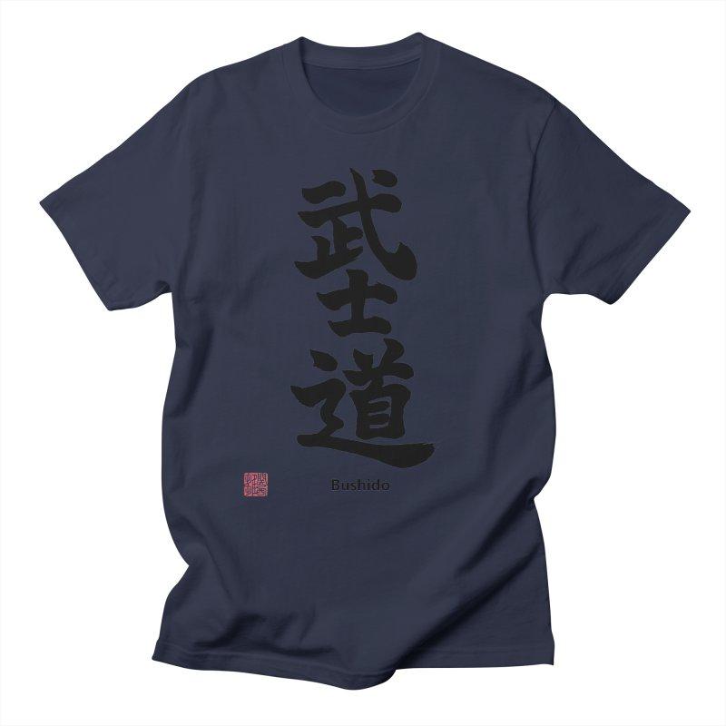 """Bushido"" Japanese Black Kanji with stamp and English Text Men's T-Shirt by KansaiChick Japanese Kanji Shop"
