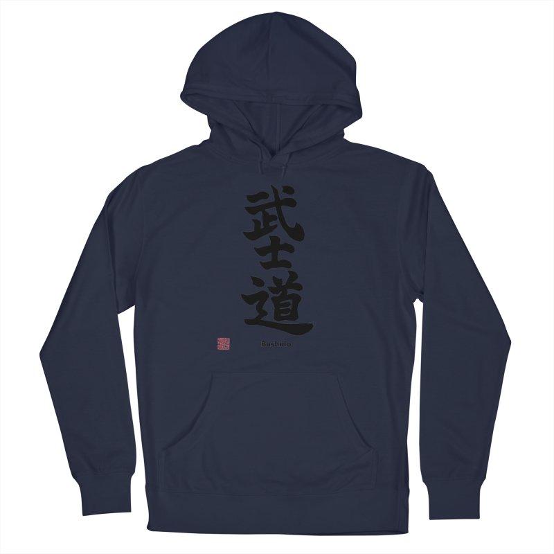 """Bushido"" Japanese Black Kanji with stamp and English Text Men's Pullover Hoody by KansaiChick Japanese Kanji Shop"
