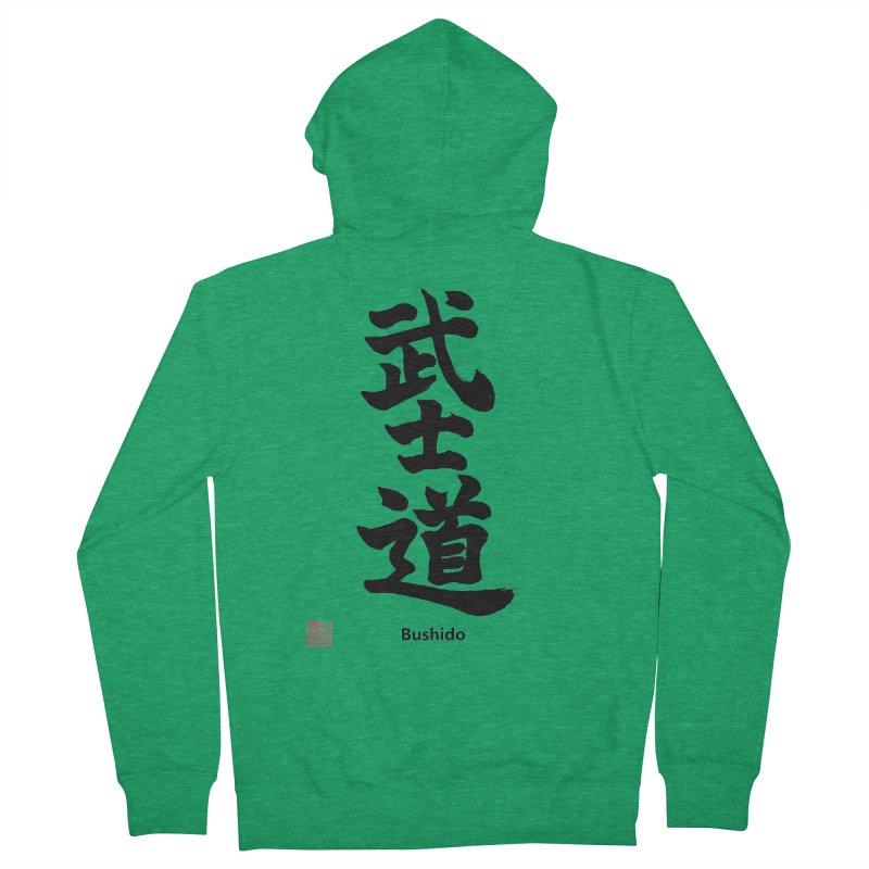 """Bushido"" Japanese Black Kanji with stamp and English Text Men's Zip-Up Hoody by KansaiChick Japanese Kanji Shop"