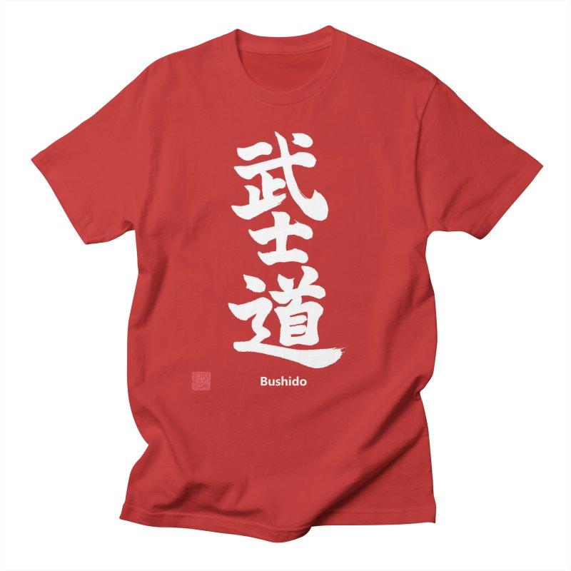"""Bushido"" Japanese White Kanji with stamp and English Text Men's T-Shirt by KansaiChick Japanese Kanji Shop"