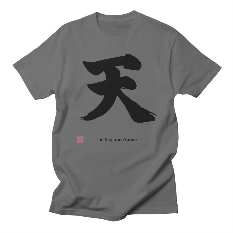 """The Sky and Above"" (Ten) Japanese (Black Kanji) with Stamp and English text Men's T-Shirt by KansaiChick Japanese Kanji Shop"