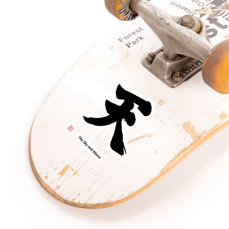 """""""The Sky and Above"""" (Ten) Japanese (Black Kanji) with Stamp and English text Accessories Sticker by KansaiChick Japanese Kanji Shop"""