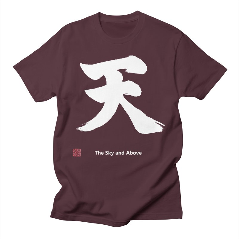 """""""The Sky and Above"""" (Ten) Japanese (White Kanji) with Stamp and English text Men's T-Shirt by KansaiChick Japanese Kanji Shop"""