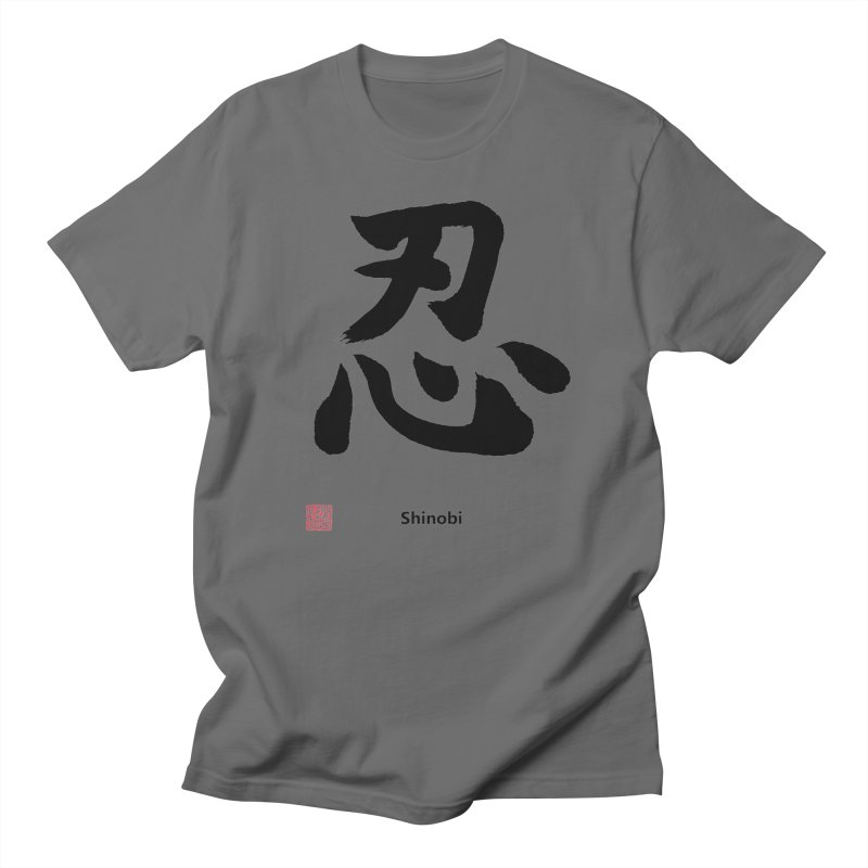 """Shinobi"" Japanese Black Kanji (Ninja) with Stamp and English text Men's T-Shirt by KansaiChick Japanese Kanji Shop"