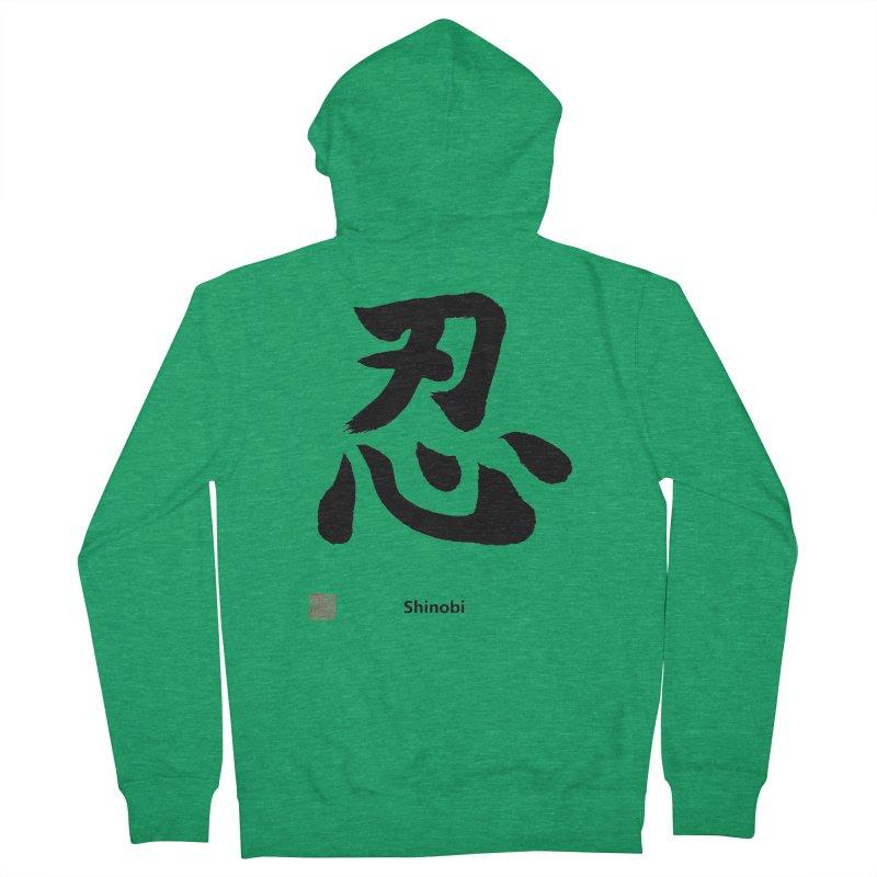 """""""Shinobi"""" Japanese Black Kanji (Ninja) with Stamp and English text Men's Zip-Up Hoody by KansaiChick Japanese Kanji Shop"""