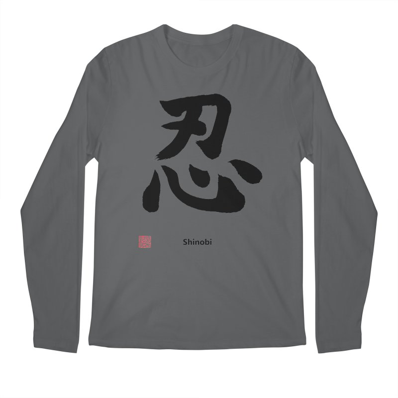 """Shinobi"" Japanese Black Kanji (Ninja) with Stamp and English text Men's Longsleeve T-Shirt by KansaiChick Japanese Kanji Shop"