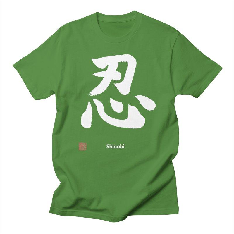 """Shinobi"" Japanese White Kanji (Ninja) with Stamp and English text Men's T-Shirt by KansaiChick Japanese Kanji Shop"