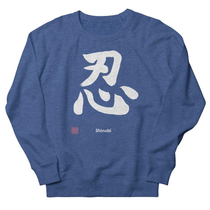 """""""Shinobi"""" Japanese White Kanji (Ninja) with Stamp and English text Men's Sweatshirt by KansaiChick Japanese Kanji Shop"""