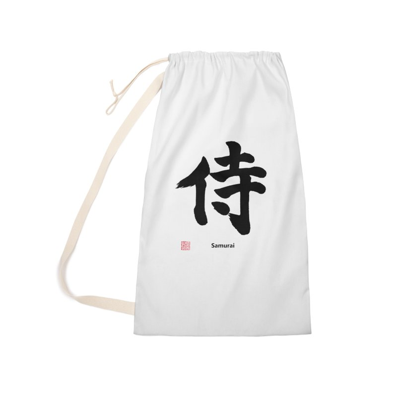 """Samurai"" Black Japanese Kanji with Stamp and English text Accessories Laundry Bag Bag by KansaiChick Japanese Kanji Shop"