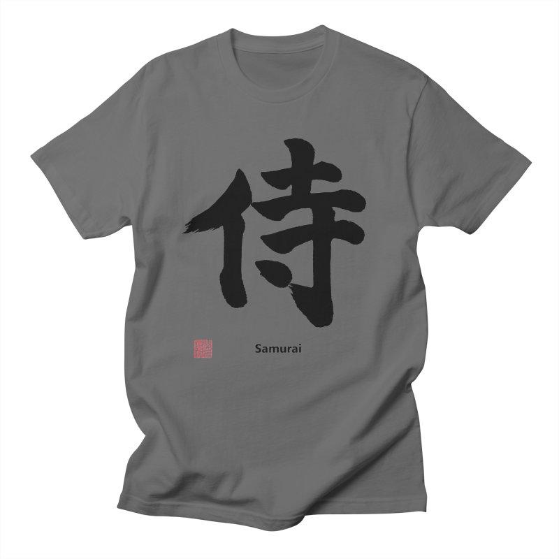 """Samurai"" Black Japanese Kanji with Stamp and English text Men's T-Shirt by KansaiChick Japanese Kanji Shop"