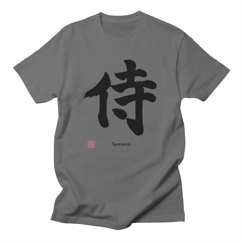 """Samurai"" Black Japanese Kanji with Stamp and English text Men's T-Shirt by KansaiChick Japanese Kanji Shop"