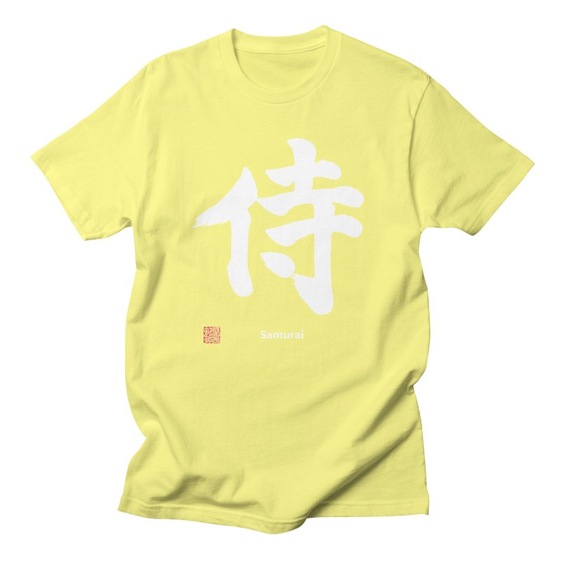 """Samurai"" White Japanese Kanji with Stamp and English text Men's T-Shirt by KansaiChick Japanese Kanji Shop"