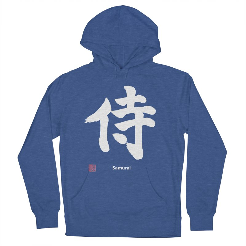 """Samurai"" White Japanese Kanji with Stamp and English text Men's Pullover Hoody by KansaiChick Japanese Kanji Shop"