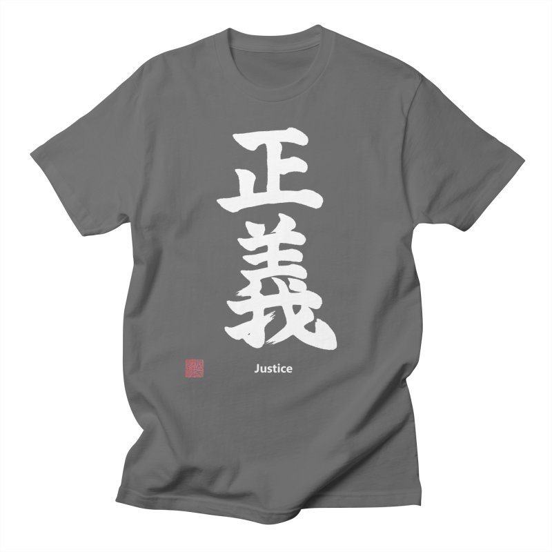 """Justice"" (Seigi) Japanese White Kanji with Stamp and English text Men's T-Shirt by KansaiChick Japanese Kanji Shop"
