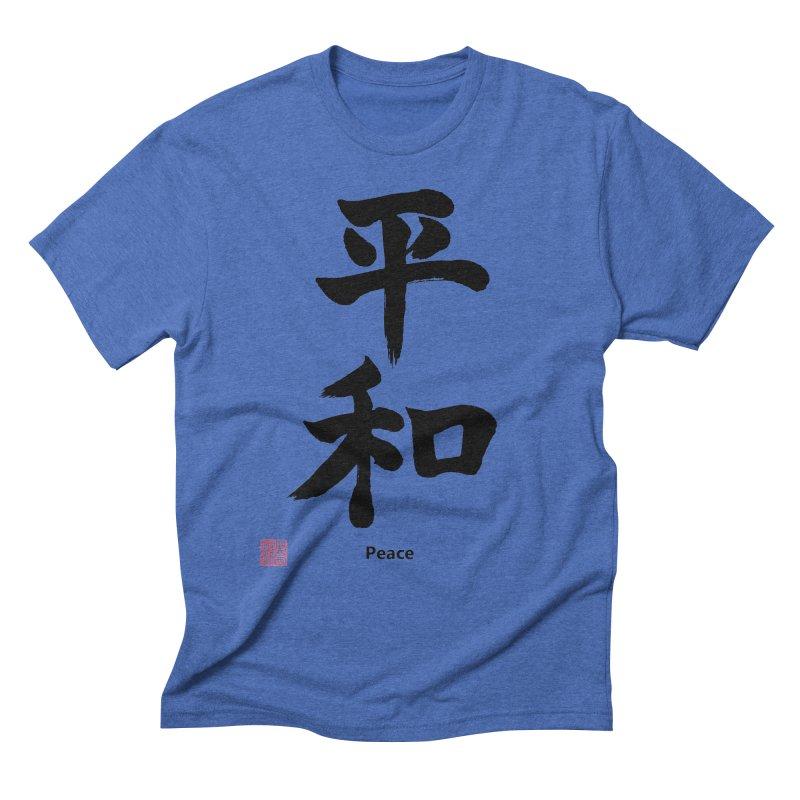 """Peace"" (Heiwa) Japanese Kanji (Black) with Stamp and English text Men's T-Shirt by KansaiChick Japanese Kanji Shop"