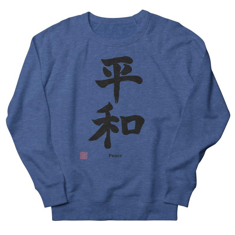 """Peace"" (Heiwa) Japanese Kanji (Black) with Stamp and English text Men's Sweatshirt by KansaiChick Japanese Kanji Shop"