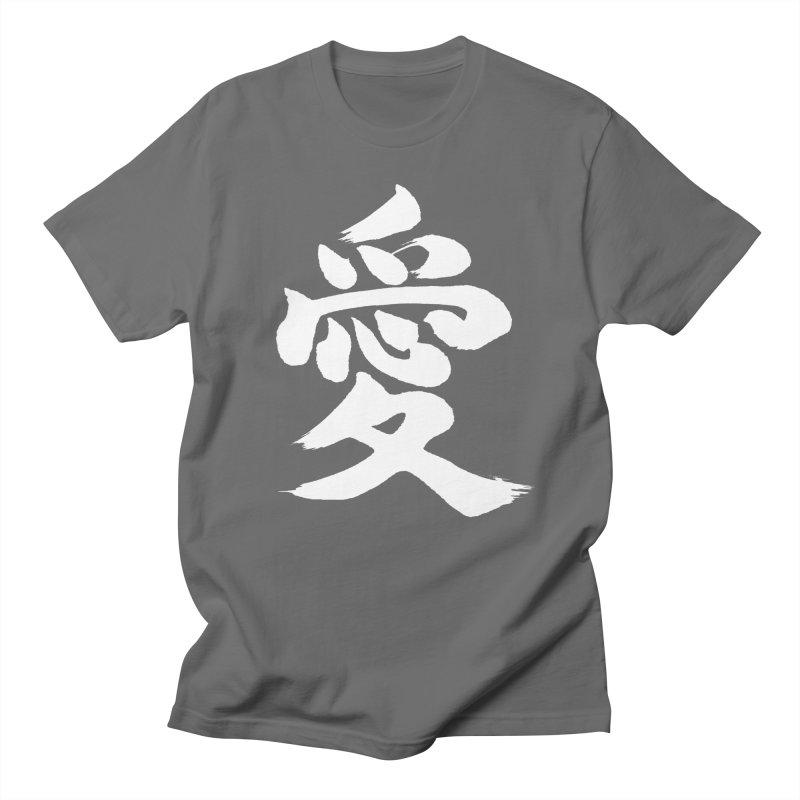 """Love"" (Ai) written in Japanese Kanji (White) Men's T-Shirt by KansaiChick Japanese Kanji Shop"