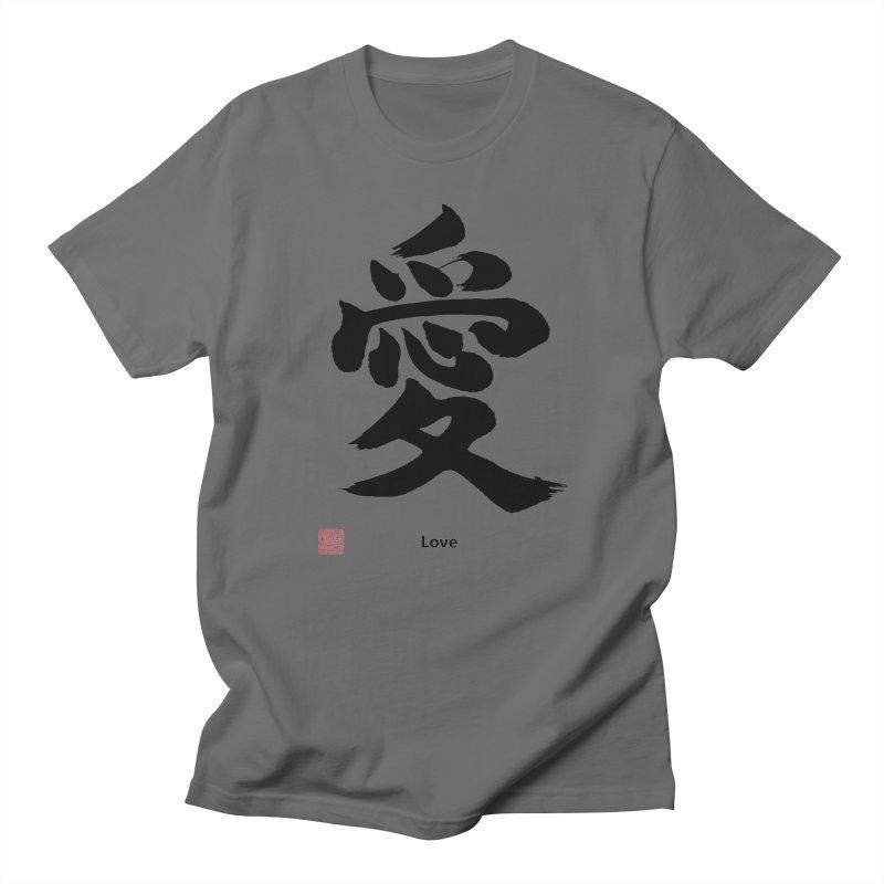"""Love"" (Ai) Japanese Kanji (Black) with Stamp and English text Men's T-Shirt by KansaiChick Japanese Kanji Shop"