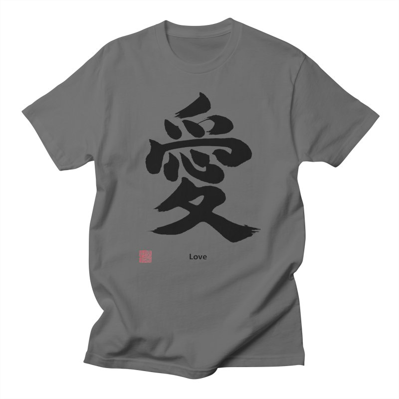 """Love"" (Ai) Japanese Kanji (Black) with Stamp and English text Men's T-Shirt by KansaiChick Japanese Kanji Shop"