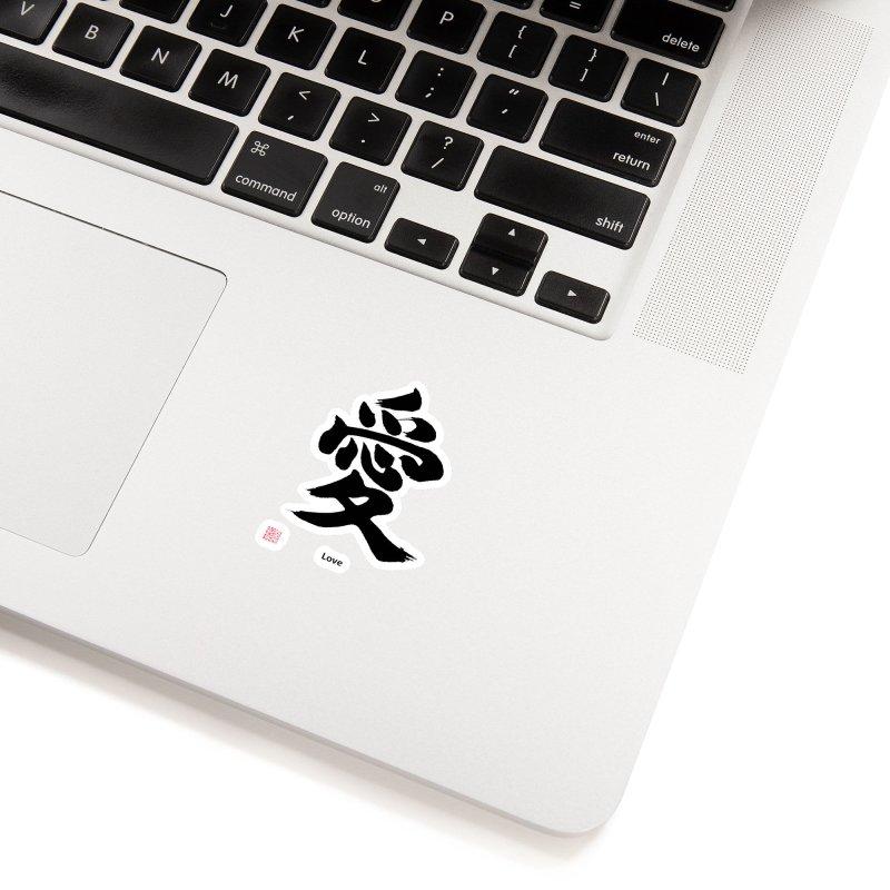 """Love"" (Ai) Japanese Kanji (Black) with Stamp and English text Accessories Sticker by KansaiChick Japanese Kanji Shop"