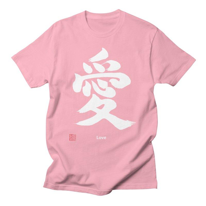 """Love"" (Ai) Japanese Kanji (White) with Stamp and English text Men's T-Shirt by KansaiChick Japanese Kanji Shop"