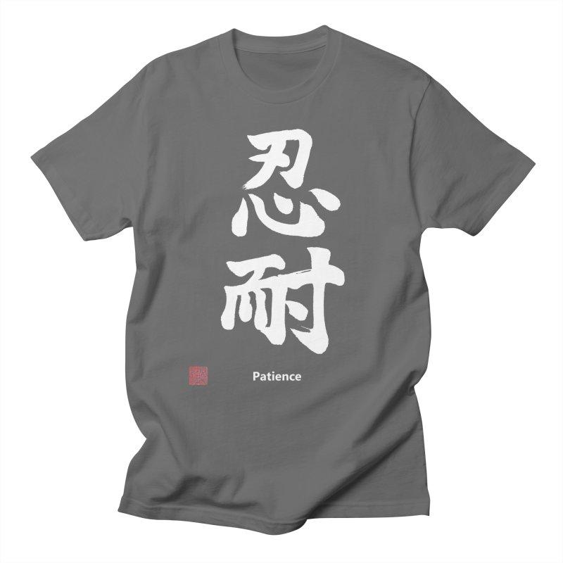 """Patience"" (Nintai) Japanese Kanji with Stamp and English text (White) Men's T-Shirt by KansaiChick Japanese Kanji Shop"