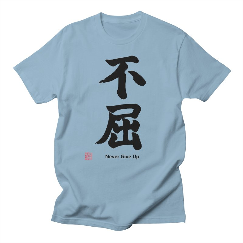 """Never give up"" (Fukutsu) Japanese Kanji with Stamp and English text (Black) Men's T-Shirt by KansaiChick Japanese Kanji Shop"