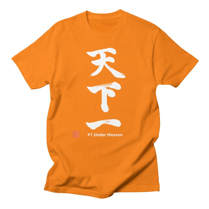 """#1 Under Heaven"" (Tenkaichi) Japanese Kanji with Stamp and English text (White) Men's T-Shirt by KansaiChick Japanese Kanji Shop"