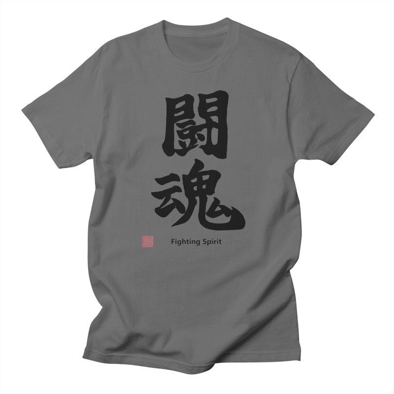 """""""Fighting Spirit"""" (Toukon) Japanese Kanji with stamp and English text (Black) Men's T-Shirt by KansaiChick Japanese Kanji Shop"""
