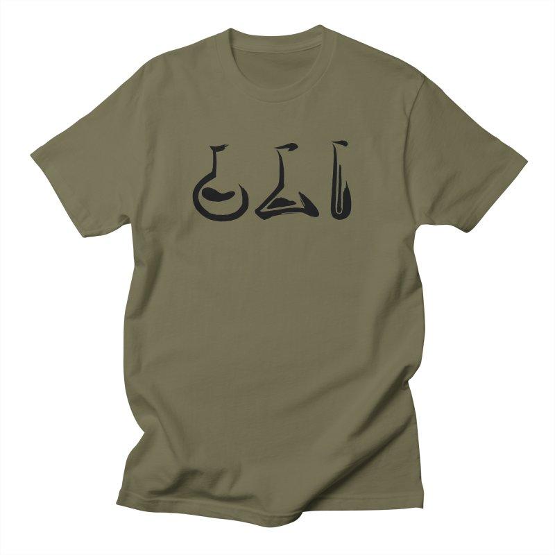 "3 Beakers ""Science"" Brush Art (Black) Men's T-Shirt by KansaiChick Japanese Kanji Shop"