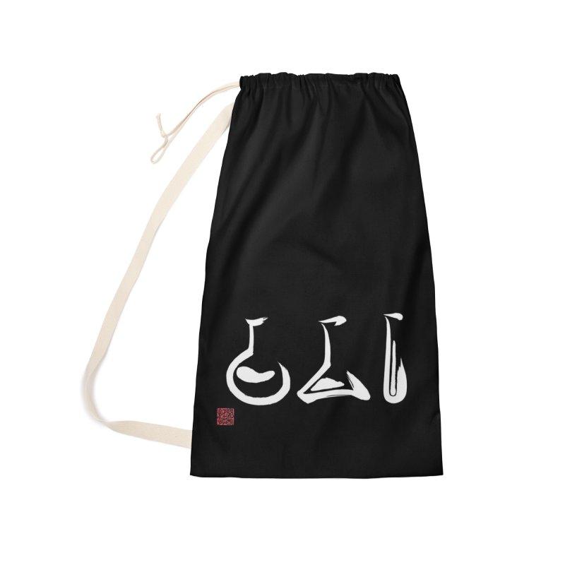 "3 Beakers ""Science"" Brush Art (White) Accessories Bag by KansaiChick Japanese Kanji Shop"