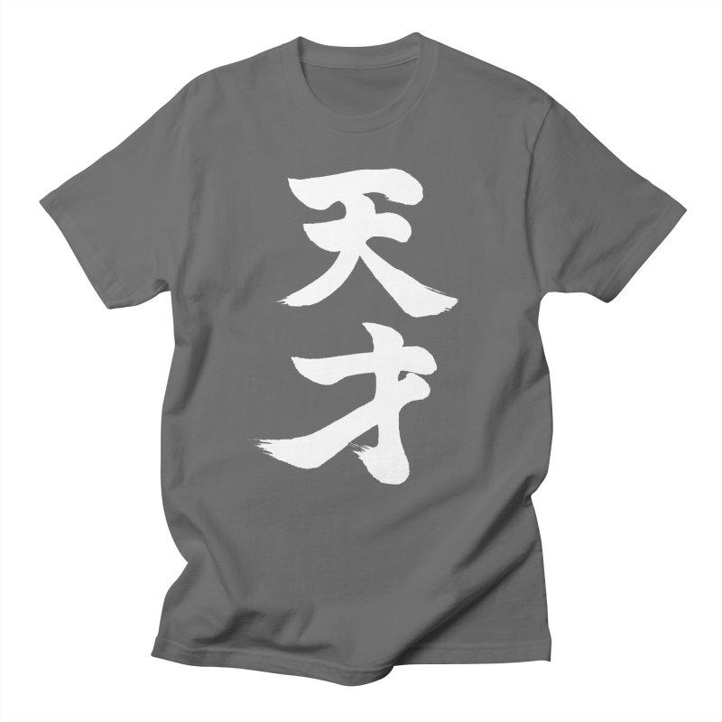 Genius (Tensai) written in Japanese Kanji (White) Men's T-Shirt by KansaiChick Japanese Kanji Shop