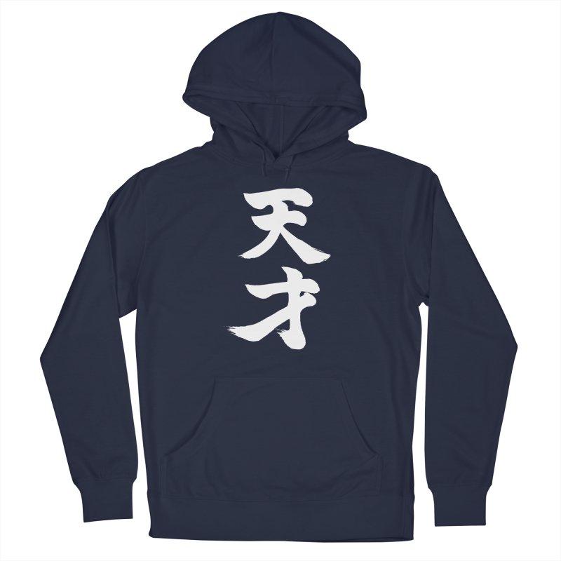 Genius (Tensai) written in Japanese Kanji (White) Men's Pullover Hoody by KansaiChick Japanese Kanji Shop