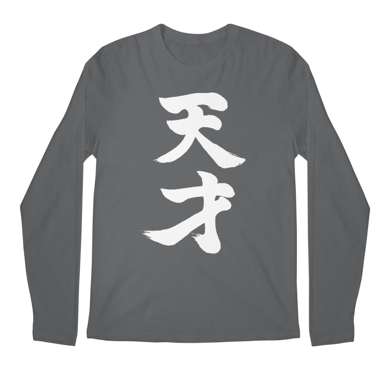 Genius (Tensai) written in Japanese Kanji (White) Men's Longsleeve T-Shirt by KansaiChick Japanese Kanji Shop