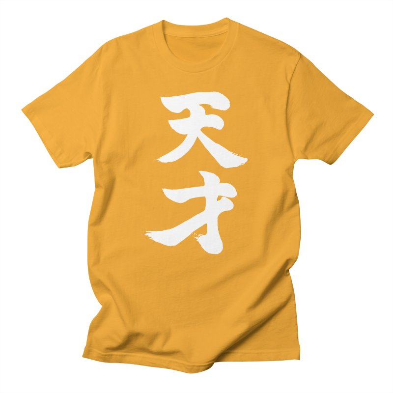 Genius (Tensai) written in Japanese Kanji (White) Men's T-Shirt by KansaiChick Japanese Kanji Shop