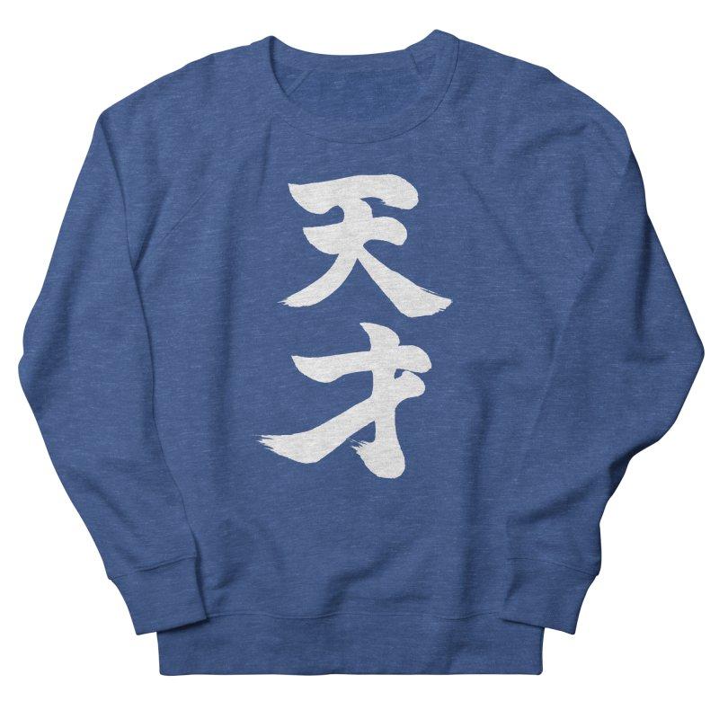 Genius (Tensai) written in Japanese Kanji (White) Men's Sweatshirt by KansaiChick Japanese Kanji Shop