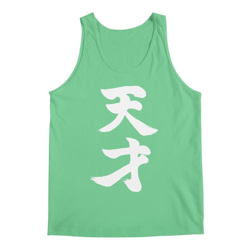 Genius (Tensai) written in Japanese Kanji (White) Men's Tank by KansaiChick Japanese Kanji Shop