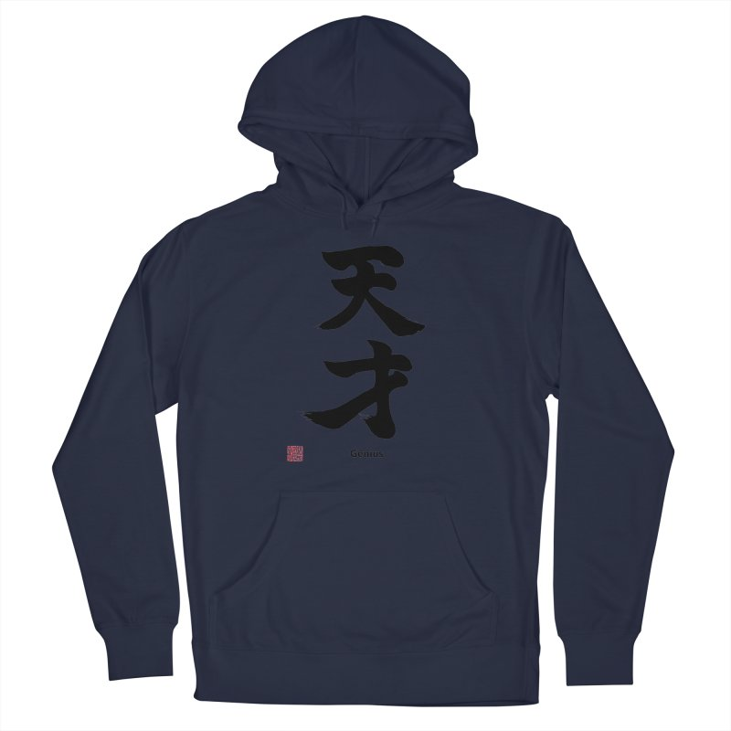 Genius (Tensai) with stamp and English text (Black) Men's Pullover Hoody by KansaiChick Japanese Kanji Shop