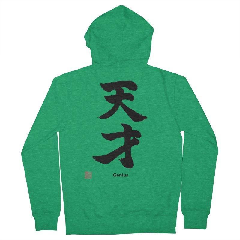Genius (Tensai) with stamp and English text (Black) Men's Zip-Up Hoody by KansaiChick Japanese Kanji Shop