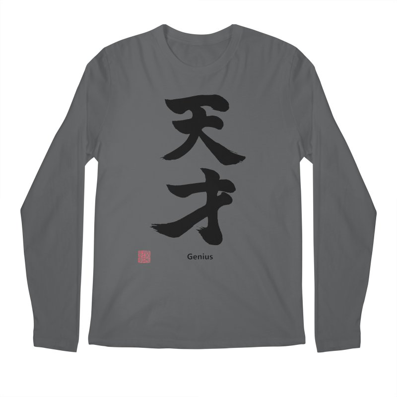 Genius (Tensai) with stamp and English text (Black) Men's Longsleeve T-Shirt by KansaiChick Japanese Kanji Shop