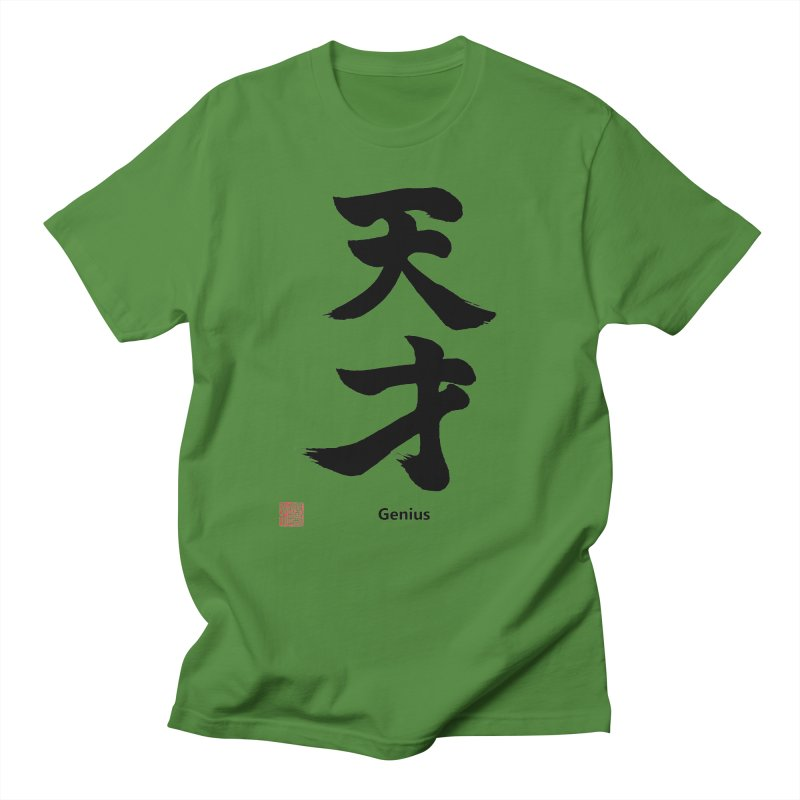 Genius (Tensai) with stamp and English text (Black) Men's T-Shirt by KansaiChick Japanese Kanji Shop