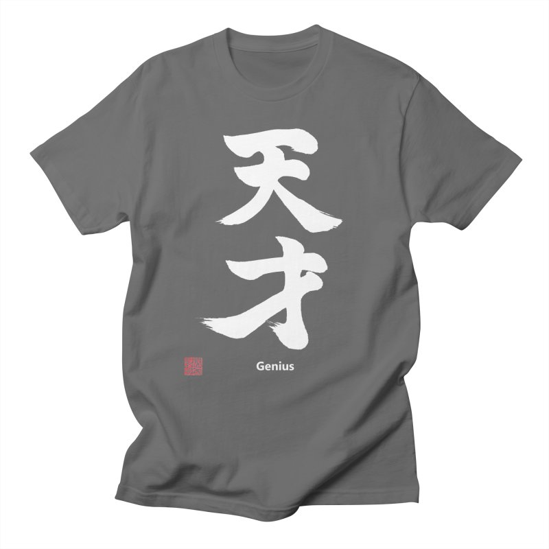 Genius (Tensai) with stamp and English text (White) Men's T-Shirt by KansaiChick Japanese Kanji Shop