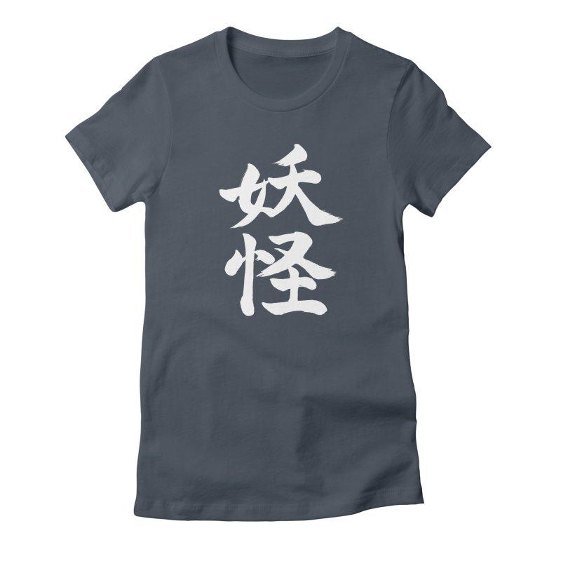 Yokai written in Japanese Kanji (White) Women's T-Shirt by KansaiChick Japanese Kanji Shop