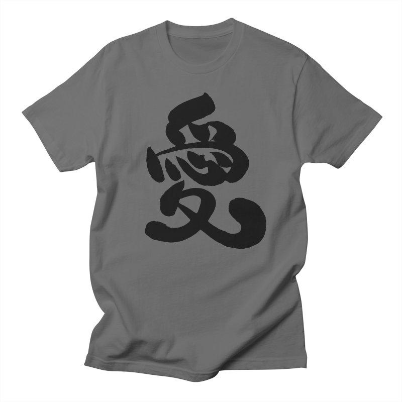 Love written in Japanese using Cute brushstrokes (Black) Men's T-Shirt by KansaiChick Japanese Kanji Shop