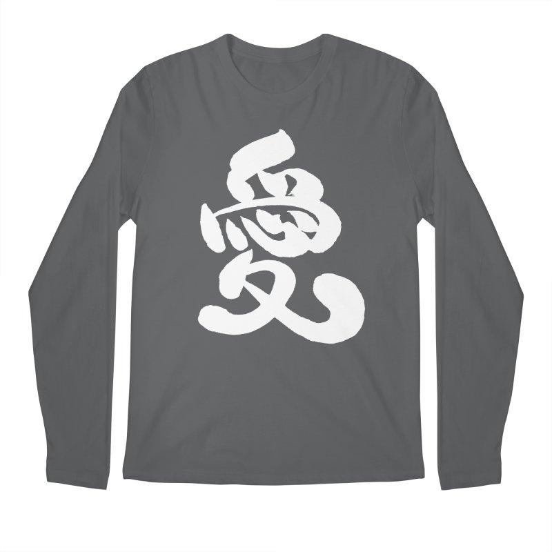 Love written in Japanese using Cute brushstrokes (White) Men's Longsleeve T-Shirt by KansaiChick Japanese Kanji Shop