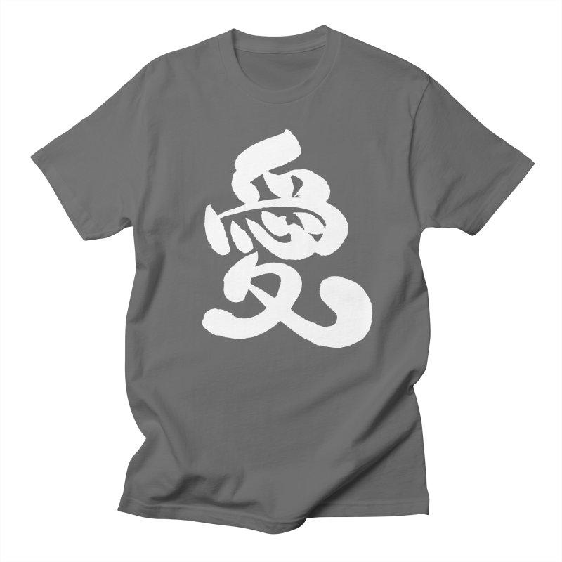 Love written in Japanese using Cute brushstrokes (White) Men's T-Shirt by KansaiChick Japanese Kanji Shop