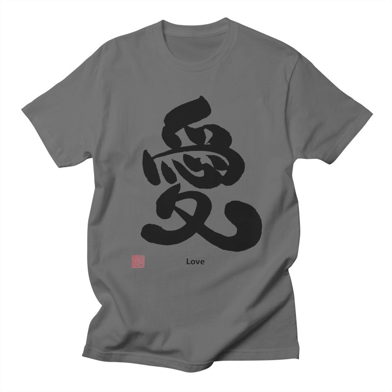 Love written in Japanese using Cute brushstrokes with stamp and English text (Black) Men's T-Shirt by KansaiChick Japanese Kanji Shop