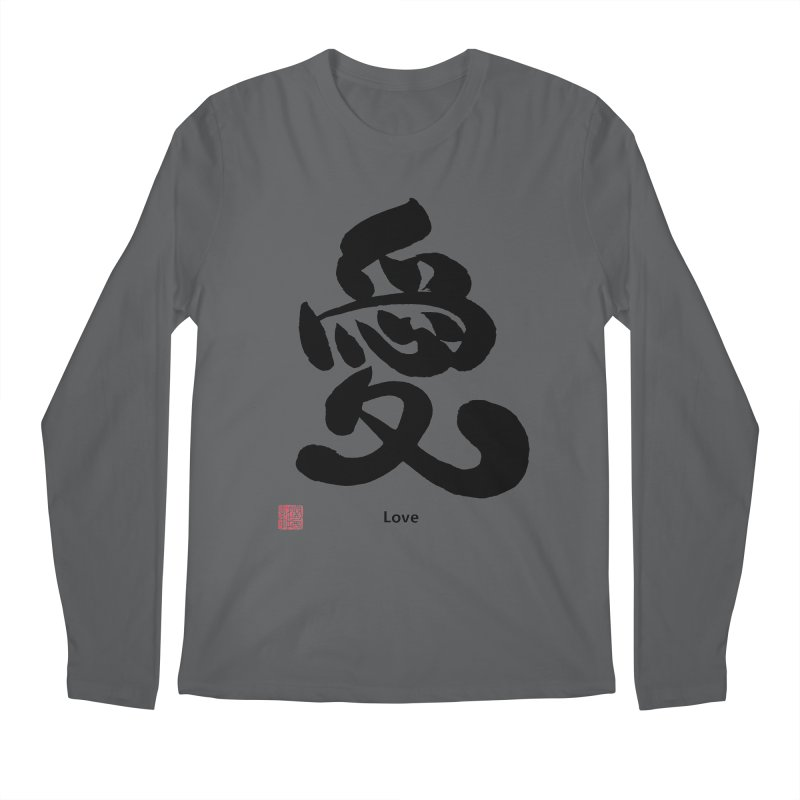 Love written in Japanese using Cute brushstrokes with stamp and English text (Black) Men's Longsleeve T-Shirt by KansaiChick Japanese Kanji Shop