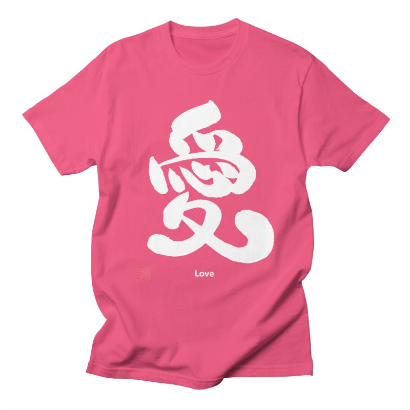 Love written in Japanese using Cute brushstrokes with stamp and English text (White) Men's T-Shirt by KansaiChick Japanese Kanji Shop