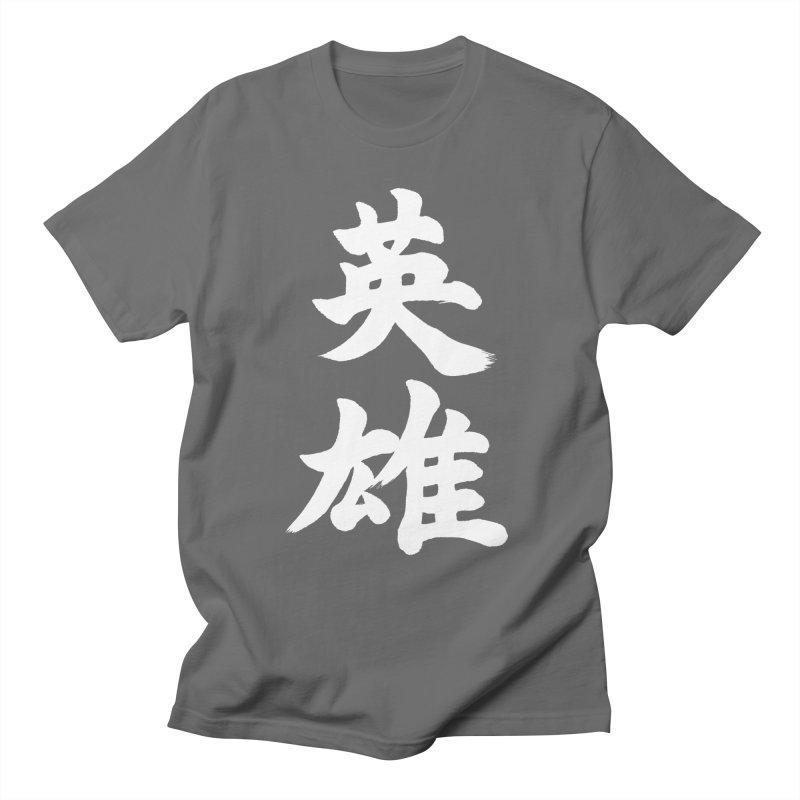 """Hero"" written in Japanese Kanji (white) Men's T-Shirt by KansaiChick Japanese Kanji Shop"